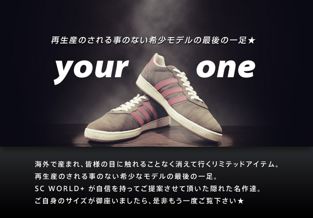 yourone