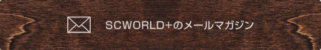 海外限定スニーカーSCWORLD+