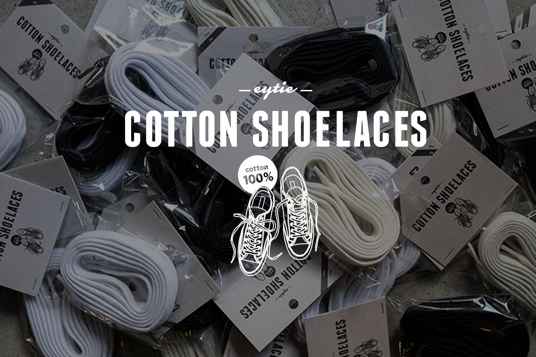 コットン シューレース|COTTON SHOELACESイメージ